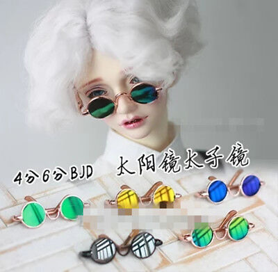Round sunglasses for 1/6 YOSD, 1/4 MSD ,1/3 SD17 Uncle BJD Doll Accessories GS21
