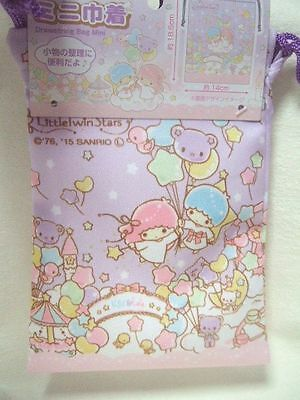 Sanrio Little Twin Stars  drawstrings bag S