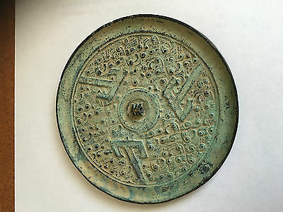 Ancient Chinese Bronze Mirror with TLV Design - WARRING Dynasty THREE SHAN