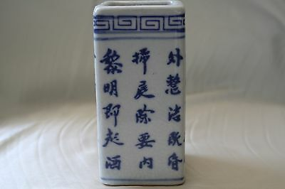 Antique Chinese Pen Case Brush Pot Porcelain