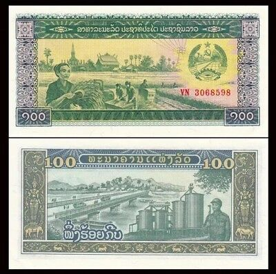 LAOS 🇱🇦 100 Kip Banknote, 1979, P-30, UNC World Currency
