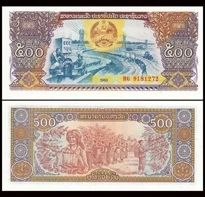 LAOS 🇱🇦 500 Kip Banknote, 1988, P-31, UNC World Currency