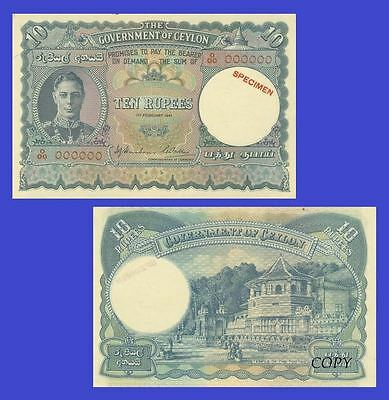 Ceylon 10 Rupees 1944. UNC - Reproductions