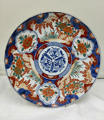 Antique Oriental Japanese Porcelain  Imari Porcelain Dish