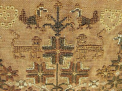 1775 Motif & Verse Needlepoint Sampler by Mary Taylor Aged 13 ~ Restored