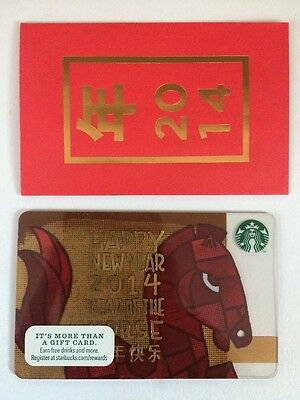 """Starbucks """"Year Of The Horse 2014"""" NEW Chinese New Year Gift Card Series 6094"""