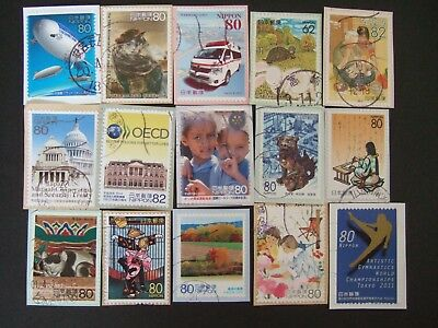 Japan Commemorative Variety Kinds Lot of Used Stamps On Paper Lot. V10