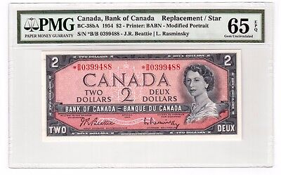"Canada $2 Banknote 1954 BC-38bA PMG GEM UNC 65 EPQ "" Replacement / Star """