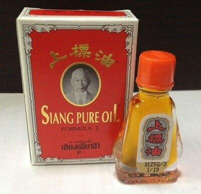 """Siang Pure Oil """"formula I""""  3 Cc. For Relief Of Dizziness, Muscle Pains Etc."""