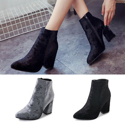 Women Ladies Side Chunky Ankle Boots Velvet Closed Toe Block Mid High Heel Shoes