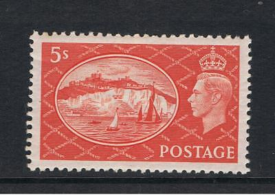 Great Britain - George V1  1951 -'White Cliffs of Dover' - 5/-  SG 510  Mint N/H