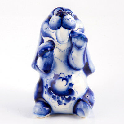 Symbol of 2018 Dog Year Gzhel Figurine Hand Painted in Russia Porcelain Гжель