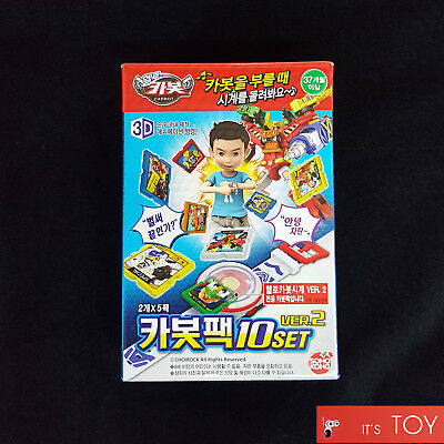 Hello Carbot Pack Carbotpack 10Set Ver.2 2x5 Packs Randomly for Smart Watch 2017