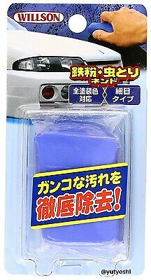 WILLSON Iron powder, insect biting Clay cleaner 03074 New
