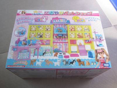 Takara Tomy New Licca Doll Dog and Cat Pet Groomer Lively Pet Shop Free Shipping