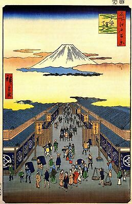 Street Scene Picture Japanese Reproduction Woodblock Print by Ando Hiroshige A3