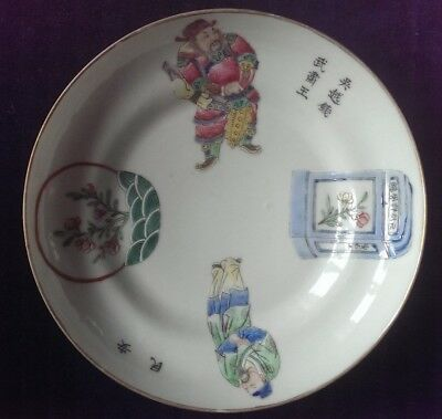 Antique Chinese Famille Rose Porcelain Wu Shuang Pu 無雙譜 Dish Daoguang Period