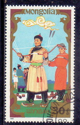 Mongolia STAMP Traditional Sports (Archery)  1988.