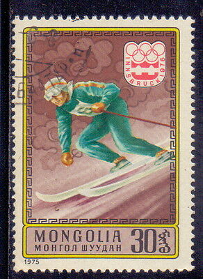 Mongolia STAMP Alpine skiing  Olympic Games 1975.