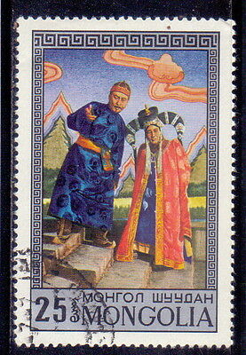 Mongolia STAMP  Scenes From Operas 1975.