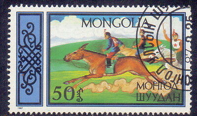 Mongolia STAMP horse race 1987.