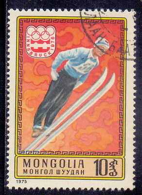 Mongolia STAMP  Bobsled Olympic Games 1975.