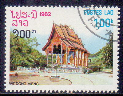 Laos Stamp  Dong Mieng  Theme Temples 1982.