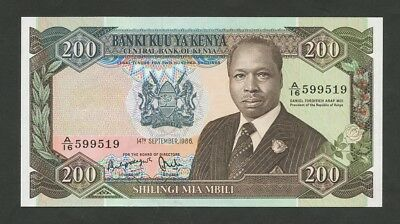 KENYA - 200 sh  1986  P23A  Uncirculated  (World Paper Money)