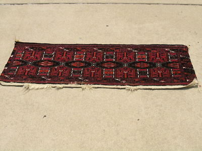 Rare Antique Turkoman Saryk Arabachi Torba Fragment Silk Inlay 18x49""
