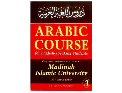 Arabic Course for English Speaking Students (Volume 3)