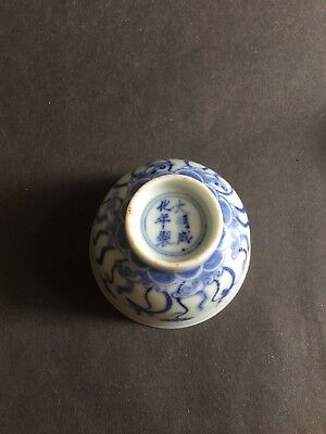 Vintage Chinese Blue And White Porcelain Wine Cup Six Characters Xuan De Mark