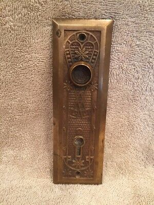 Antique Brass Victorian Door Knob Back Plate Escutcheon