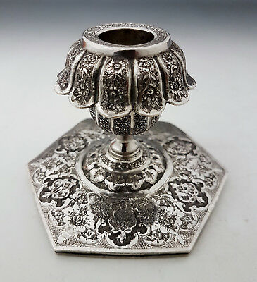 Delightful Antique Persian Islamic Solid Silver Hallmarked Candlestick 133.3g