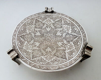 Beautiful Fine Antique Persian Islamic Solid Silver Hand Chased Ashtray 162.7g