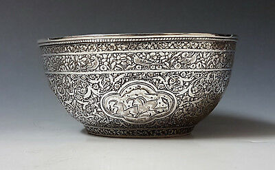 Extremely Fine Antique Persian Islamic Solid Silver Bowl Signed By JAFAR 205.7g