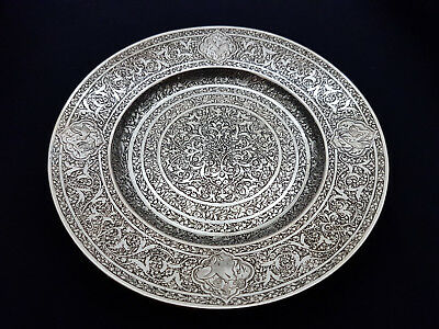 Extremely Fine Antique Persian Islamic Solid Silver Plate Signed By JAFAR 213.9g