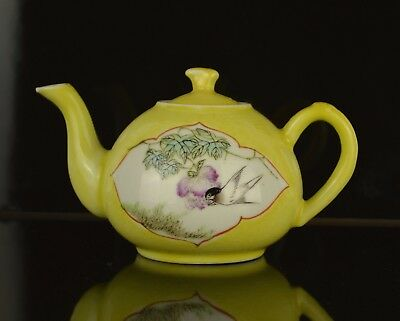A Beautiful Small Chinese Yellow Teapot With Sgraffito Decoration