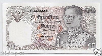 THAILAND  10 BAHT  # 8888888   (1980)   THAILAND KING   SOLID 8's  BANKNOTE