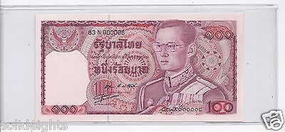 Thailand 100 Baht  # 000008  Nd(1978)  Thailand King  Low Solid #8  Banknote