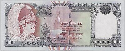 NEPAL 1000RS # 444444  UNC SOLID SERIAL 4's BANKNOTE
