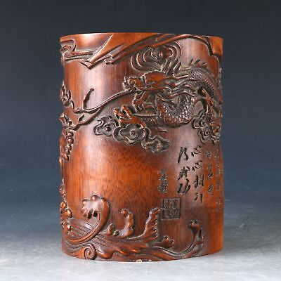 Chinese Bamboo Handwork Carved Dragon & Dragon Lohan Brush Pot  DY0506
