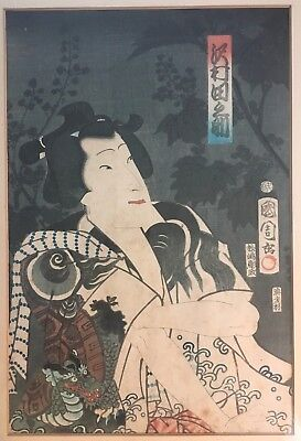 Antique Signed Japanese Framed & Matted Woodblock Print #2