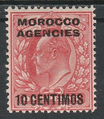 Morocco Agencies Spanish Currency 1907 Kevii 10 Centimos On 1D