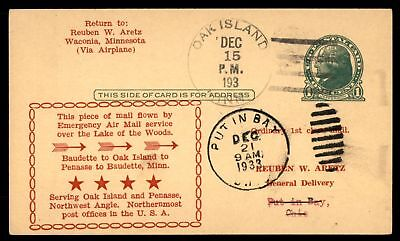 Mayfairstamps Oak Island to Put In Bay Ohio 1933 Emergency Airmail Flight card