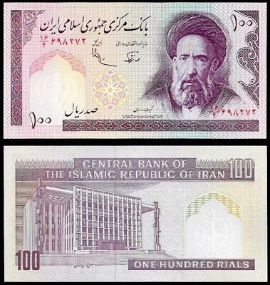 IRAN 🇮🇷 100 Rials Banknote, 1985, P-140, aUNC World Currency