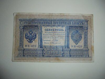 1 Rouble Russian Banknote Year 1898(119 Years Old)