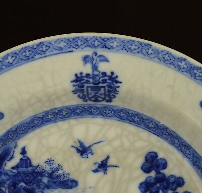 A Very Rare Soft Past Armorial Small Dish 18Th Century