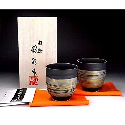 Luxury Arita-yaki  Kiln deformation platinum Aya brush eye cup pair set