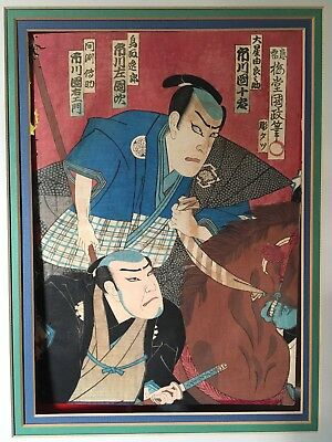 antique Samurai WoodBlock Japanese Print