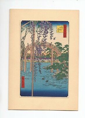 Early 1900's Japan Woodblock Print Hiroshige Inside Kameido Tenjin Shrine Small